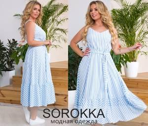 Платье короткое летнее Я7887