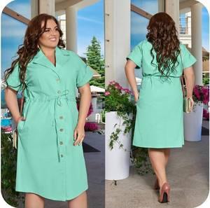 Платье короткое летнее А02252