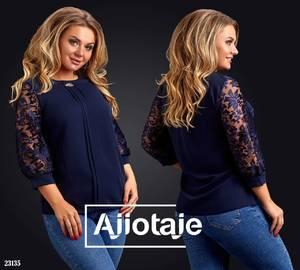 Блуза нарядная А26129
