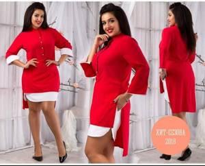 Платье короткое нарядное Ч3903