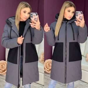 Куртка Ш6794