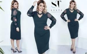 Платье короткое нарядное Ш8205
