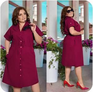 Платье короткое летнее А02253