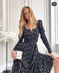 Платье А25529