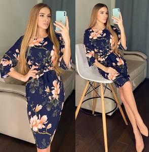 Платье короткое облегающее Ю1686