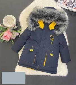 Куртка А56602