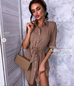 Платье короткое современное Я8243