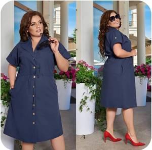 Платье короткое летнее А02254