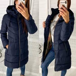 Куртка Ш1243