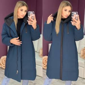 Куртка Ш6796