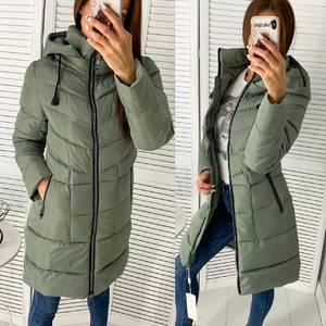 Куртка Ш1244