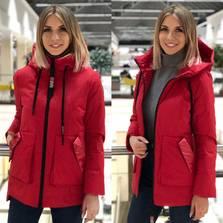 Куртка Ю7081