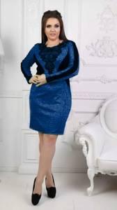 Платье короткое однотонное Ч7471