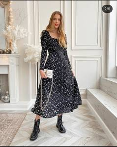 Платье длинное нарядное А25529