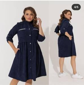 Платье короткое нарядное А56998