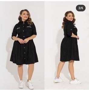 Платье короткое нарядное А56999