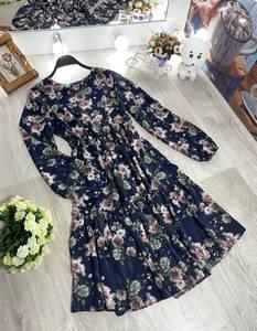 Платье длинное нарядное А42168