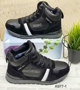 Ботинки А55983