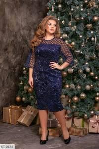 Платье короткое нарядное А57009