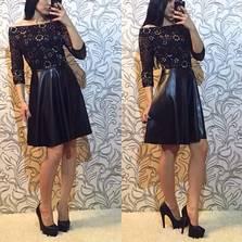 Платье П1379