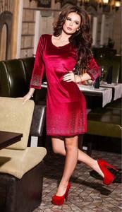 Платье короткое современное А57011
