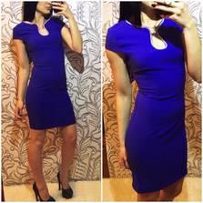 Платье П1383