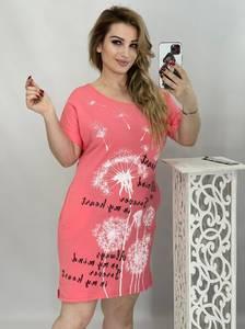 Платье А43888