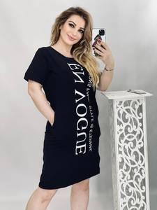 Платье А43889