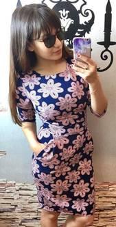 Платье П2972