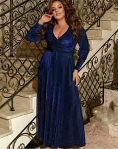 Платье длинное нарядное А57828