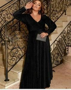 Платье длинное нарядное А57831