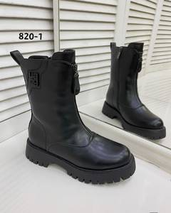Ботинки А55990