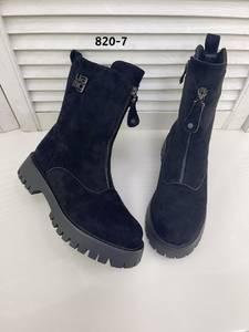 Ботинки А55993