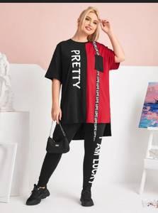 Костюм модный А57836