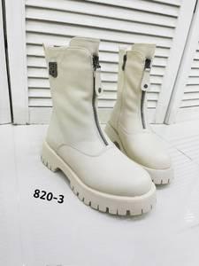 Ботинки А55991