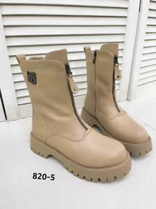 Ботинки А55992