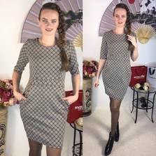 Платье П1385
