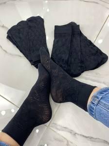 Носки (10 пар) А49876