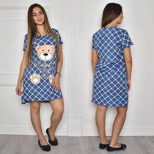 Платье Т1819