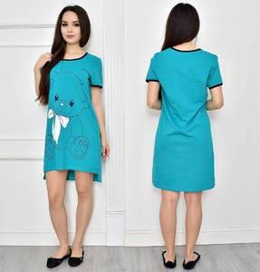 Платье Т7720