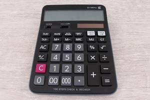 Калькулятор Ш2581