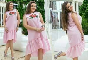 Платье короткое с принтом летнее Т8344