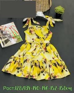 Платье А41986