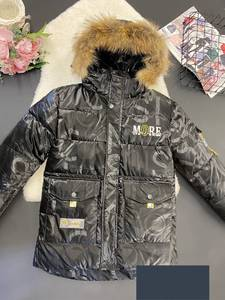 Куртка А56572