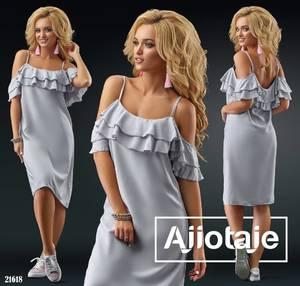 Платье короткое летнее Я1471