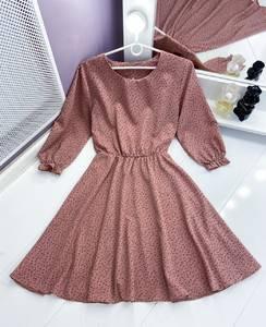 Платье короткое нарядное Я1745