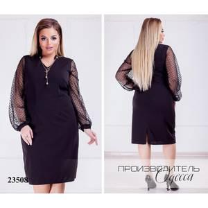 Платье Я3262