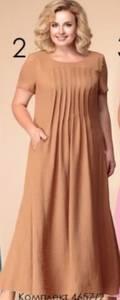Платье длинное летнее Я4082