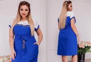 Платье короткое нарядное Я9912