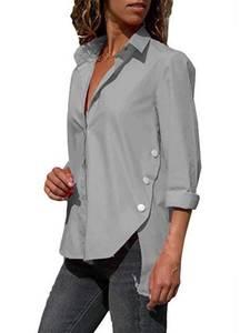 Рубашка однотонная А33556